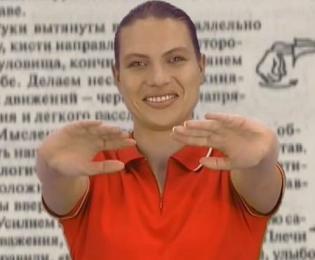 Суставная гимнастика норбекова норбеков суставная гимнастика с начинкой помидоры суставы